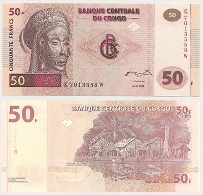 Congo - Pick 91 - Billet de collection de la Banque Centrale du Congo - Billetophilie