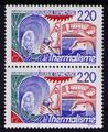 2556b - Philatélie 50 - timbre de France avec variété N° 2556b - timbre de France de collection