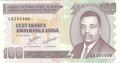 Burundi - Philatélie - billets de banque de collection