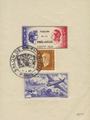 CNEP 1 oblitéré - Philatelie - bloc CNEP PRECURSEUR - timbres de France de collection