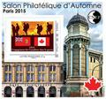 CNEP 2015 Gare - Philatelie - bloc CNEP - timbre de France de collection - salon philatélique d'automne 2015