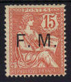 FM2 - Philatelie - timbre de France de Franchise Militaire