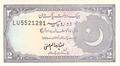 Pakistan - Philatélie - Billets de banque de collection