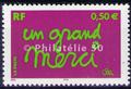 3637 - Philatélie 50 - timbre de France - timbre de collection Yvert et Tellier - timbre de message Un grand merci 2004