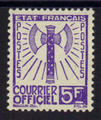Service 12 - Philatelie - timbre de France Service - serie Francisque
