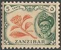 Philatélie - Zanzibar - Timbres de collection
