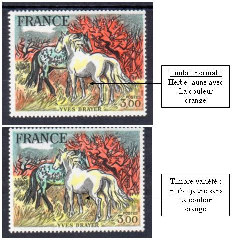 VAR2026b-2 - Philatelie - timbre de France avec variété - timbre de France de collection
